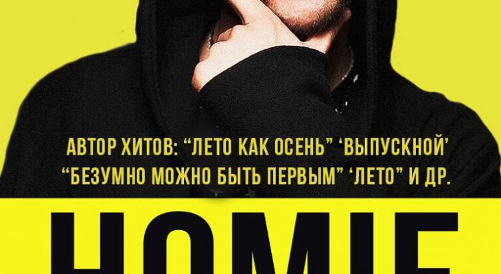 Новости политики сегодня в украине на укрнет