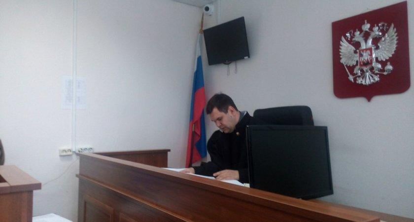 Бывшему сотруднику администрации Кирово-Чепецка вынесли приговор за получение взяток