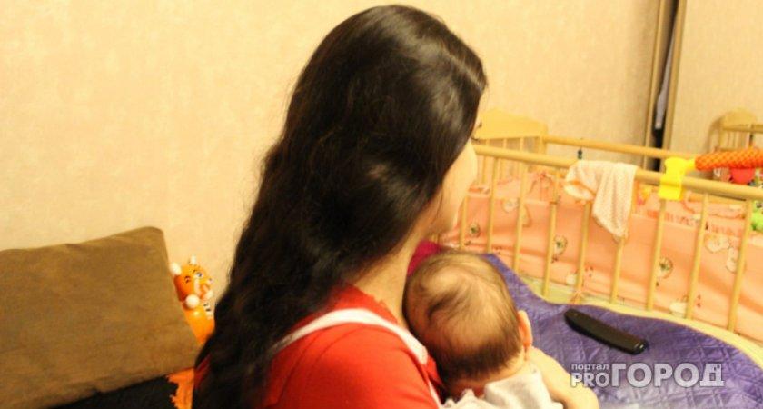 Кирово-чепецкие малоимущие семьи с детьми могут получить компенсацию за съемное жилье
