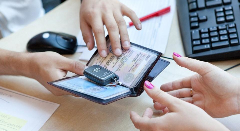 Кредит под залог птс по генеральной доверенности сделать заявку на кредит в сбербанке онлайн