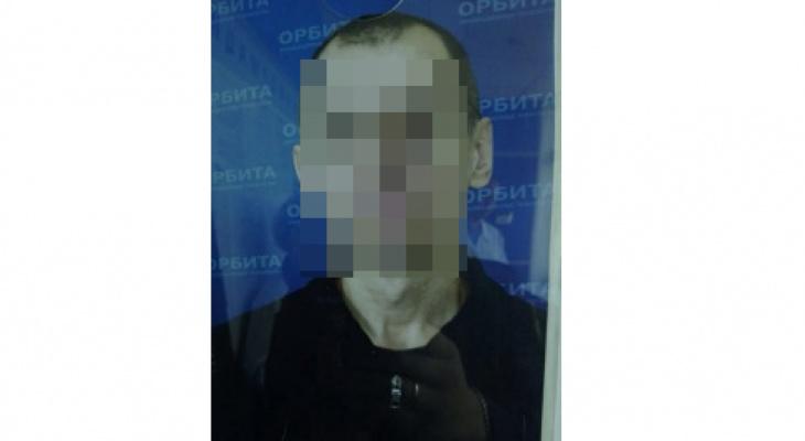 В Кирово-Чепецке четыре дня назад пропал мужчина