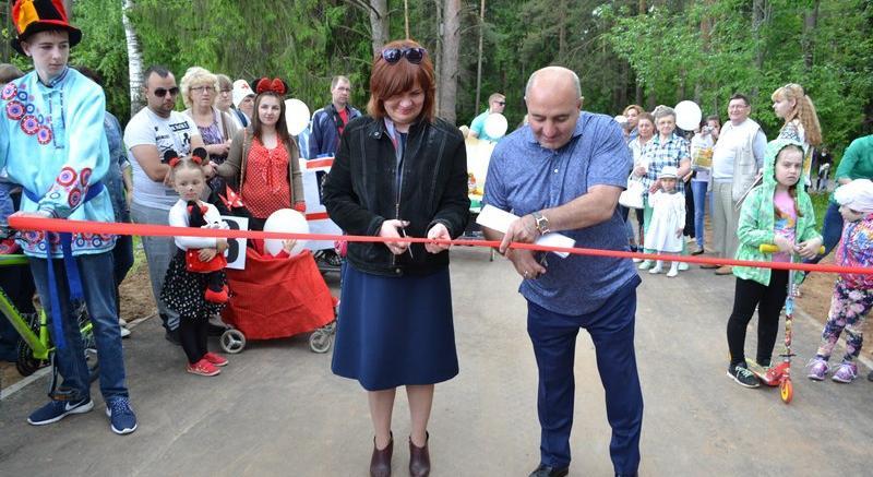 В День молодежи в парке Чепецка была открыта велопешеходная дорожка
