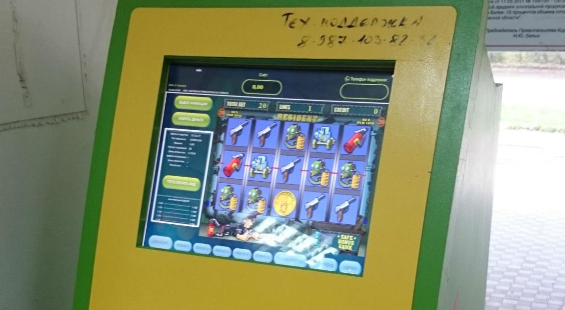 новые игровые автоматы в магазинах
