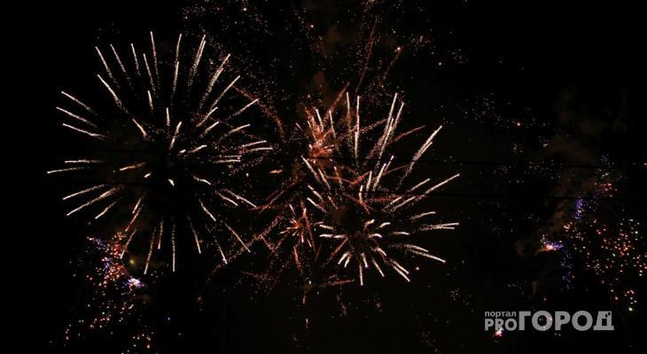 Афиша на День города в Чепецке 2018: концерты, ярмарки и фейерверк