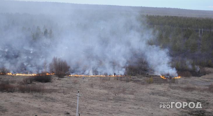 Региональное МЧС объявило метеопредупреждение из-за пожаров