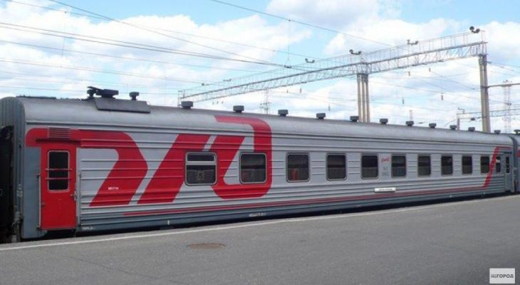 В России будут ароматизировать вагоны поездов