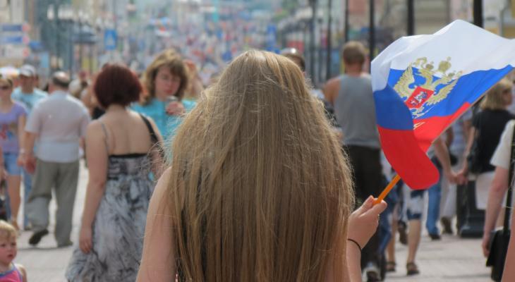 В администрации Кирово-Чепецка рассказали, как пройдет День России в городе