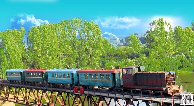 В Каринторфе отметят День железнодорожника