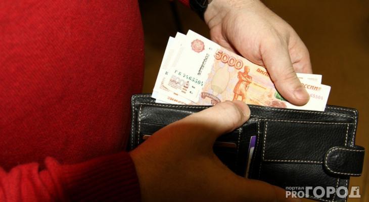 Жители Кировской области получают самую низкую зарплату по ПФО