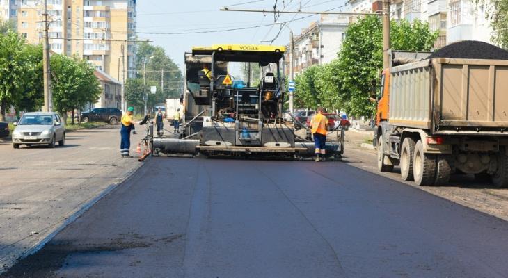 В Кирово-Чепецке закончен ремонт нескольких улиц
