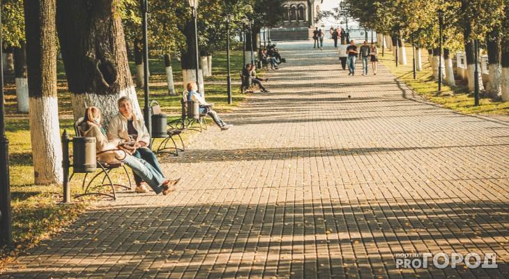 Второе лето или холод и дожди: прогноз погоды в Кирово-Чепецке на следующую неделю