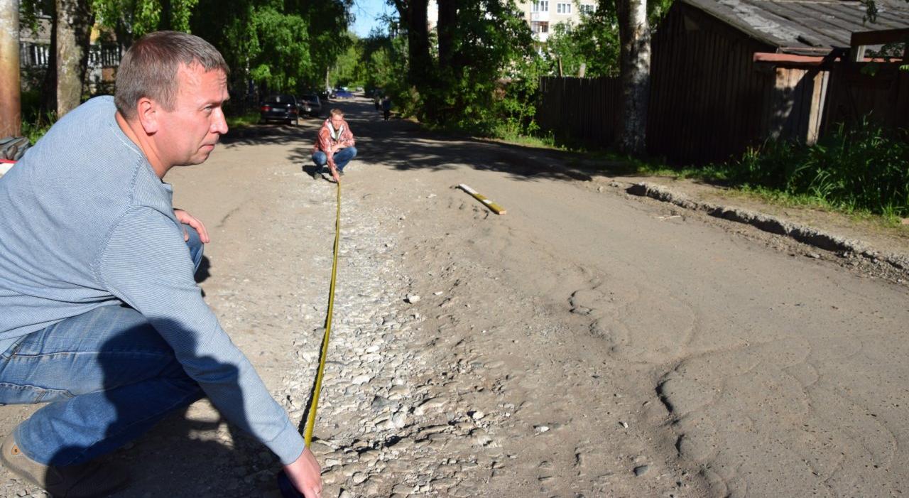 Администрация оспаривает решение суда, по которому нужно отремонтировать дороги