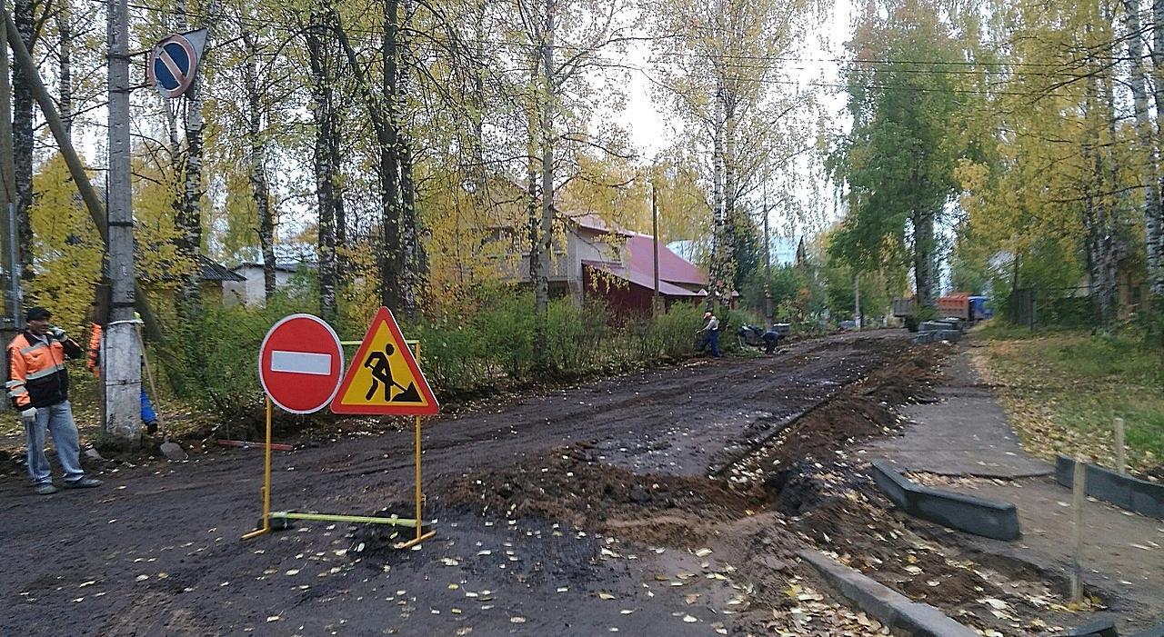 Фото дня: в Чепецке ремонтируют еще две улицы