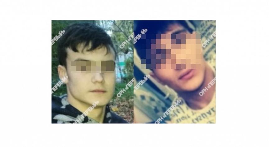 В Кировской области нашли двух сбежавших подростков