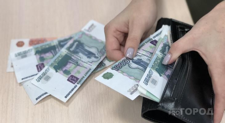 Киров занял 70 место из 100 в рейтинге городов по уровню зарплат