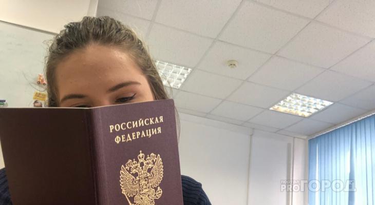 Известно, сколько жителей Кировской области сменили имя в 2019 году