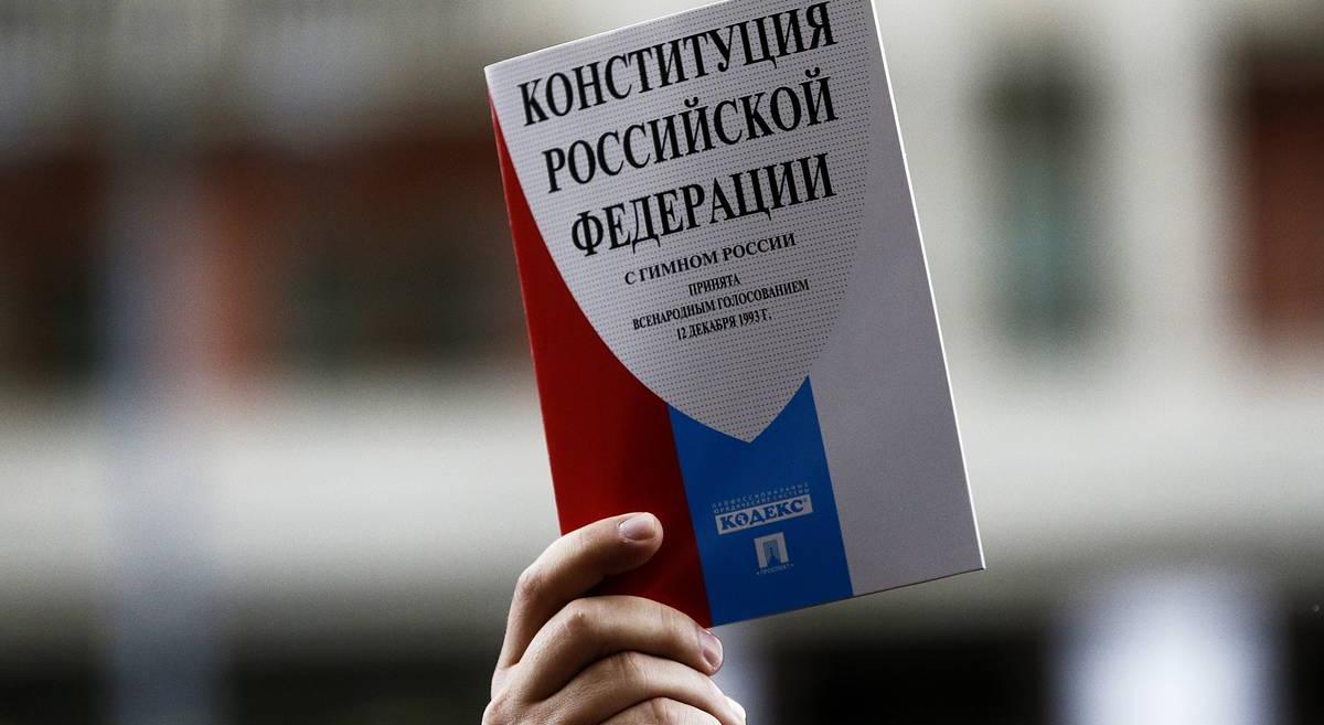 Госдума может принять поправки к Конституции до конца февраля