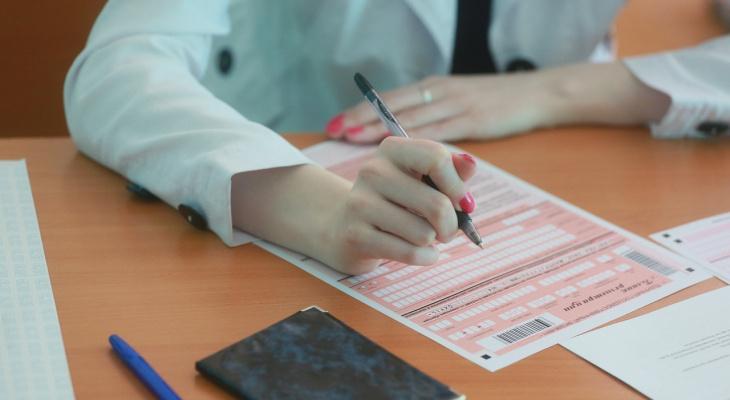 ЕГЭ в 2020 году: опубликовано расписание экзаменов для 11-классников