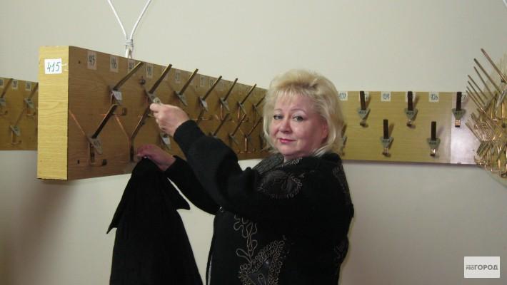 Работа в москве гардеробщицей сао