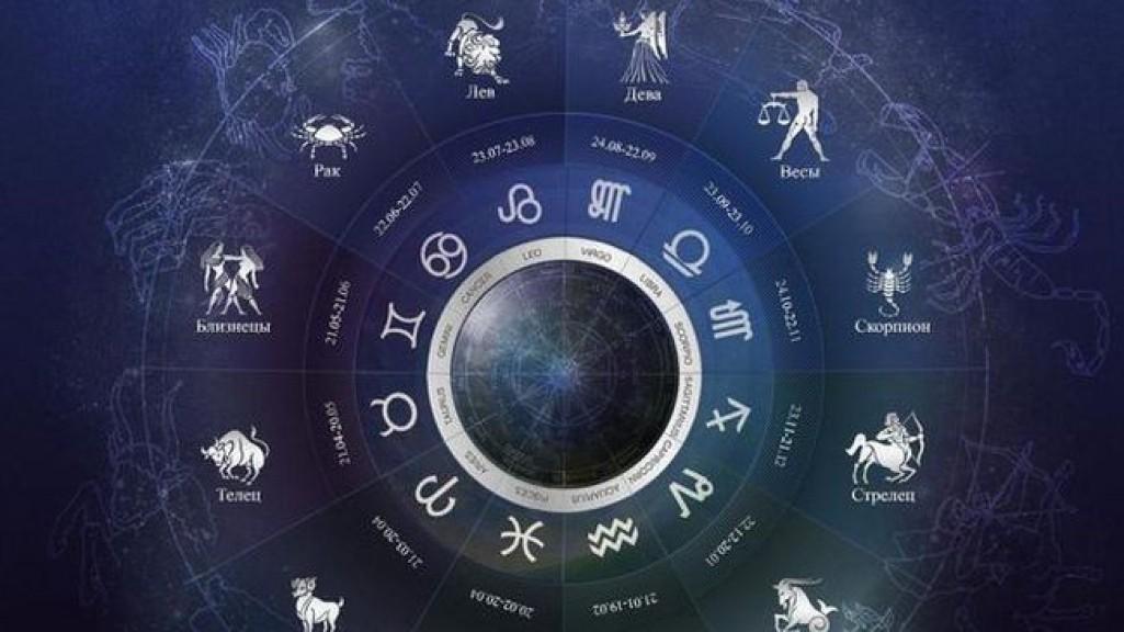 подшить гороскоп на следующую неделю лев правдивый если смогли