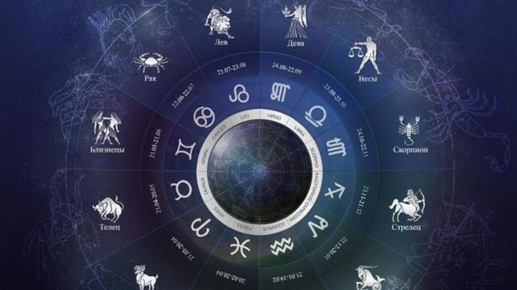 поздравления гороскоп на июнь дом снов Белов