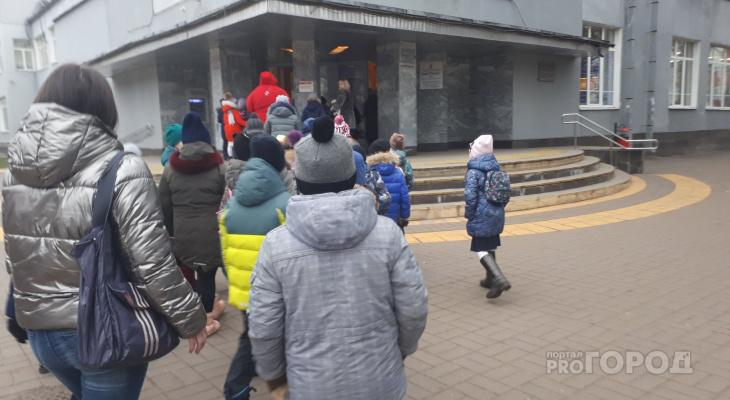 Каникулы для школьников Кировской области продлят до 12 апреля