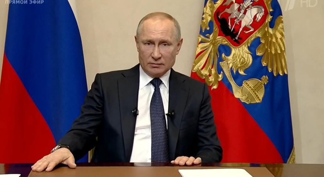 Нерабочая неделя и отмена налогов: основное из обращения Путина к россиянам