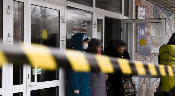 Официально: в Кирово-Чепецке 4 подтвержденных случая коронавируса