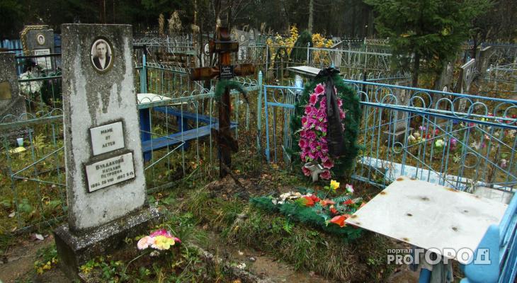 Жителям Кировской области запретили посещать кладбища