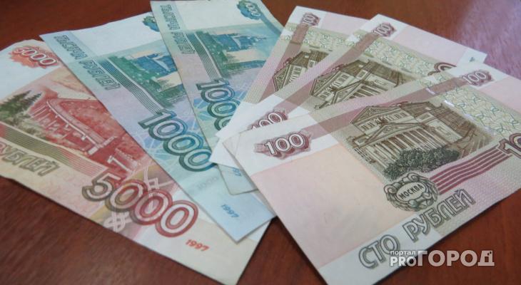 Налоговая амнистия 2020: стало известно, кому из чепчан спишут все долги