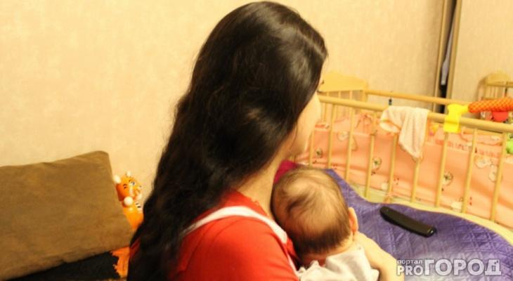 В России могут ввести новое пособие для родителей-одиночек