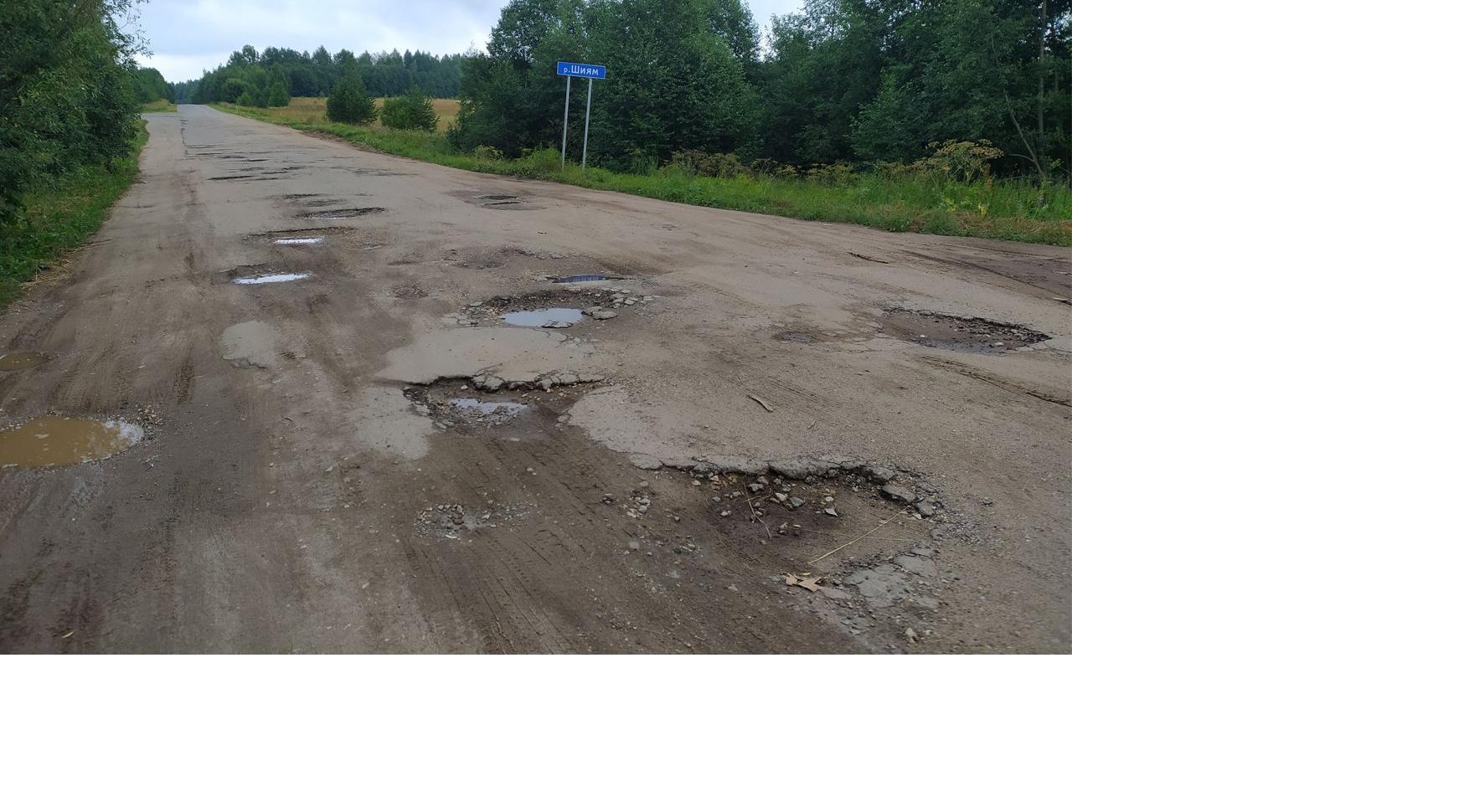 В правительстве рассказали, когда начнется ремонт дороги Киров – Пасегово – Стрижи