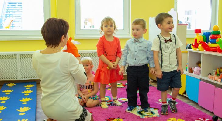 В Кирово-Чепецке создадут дополнительные места в детских садах