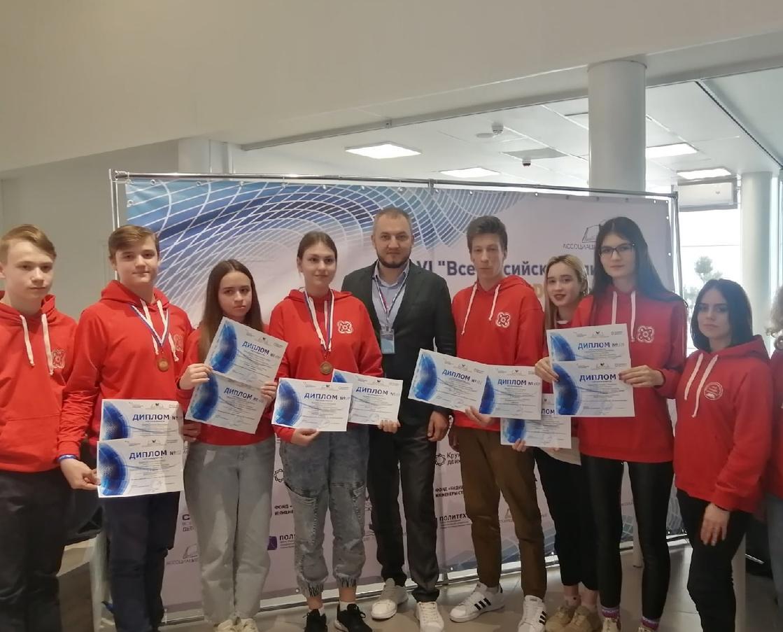 """Ученики чепецкого """"Кванториума"""" одержали победу на Всероссийской олимпиаде в Анапе"""