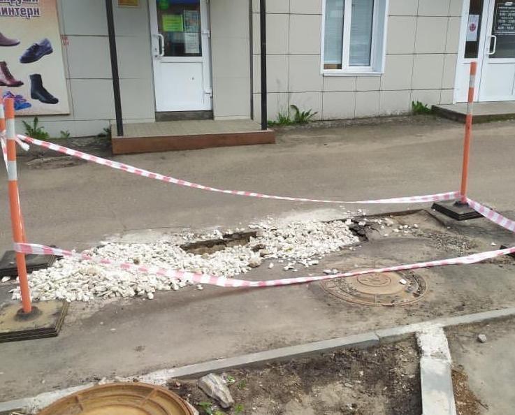 Фото дня: в Кирово-Чепецке провалился асфальт