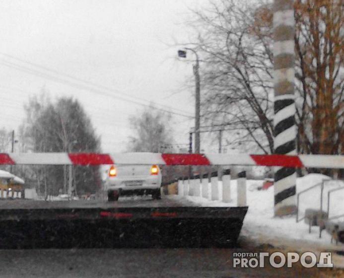 """19 февраля закроют для проезда автомобилей """"горбатый"""" переезд"""