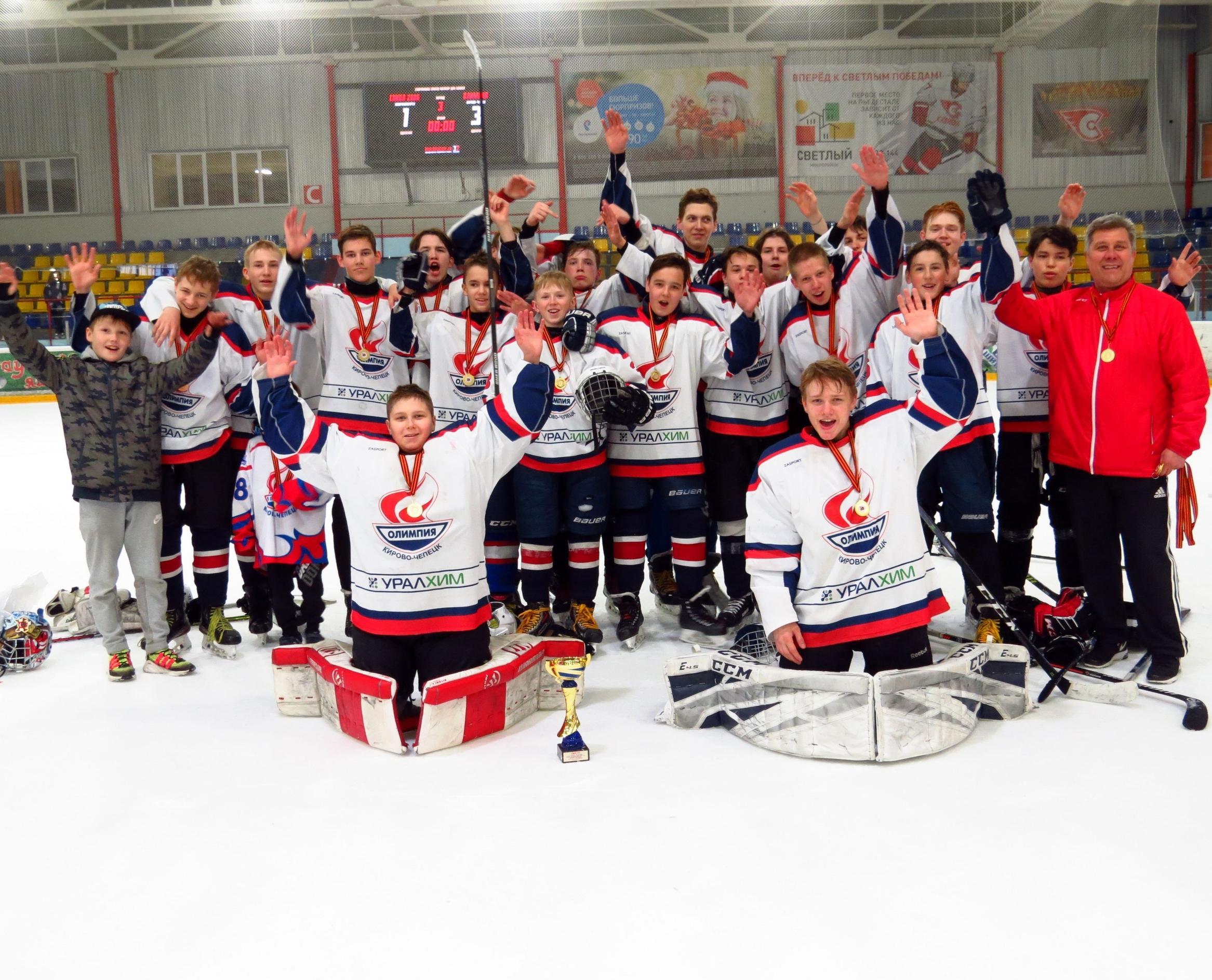 Юные хоккеисты из Чепецка выиграли кубок новочебоксарского хоккейного турнира
