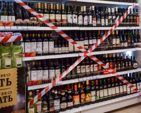 21 мая в Кирово-Чепецке нельзя будет купить алкоголь