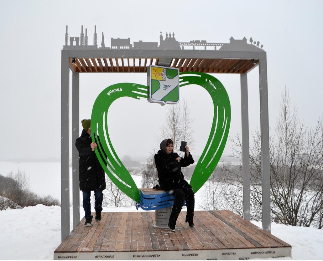 В Кирово-Чепецке состоялось открытие первой в городе фотозоны