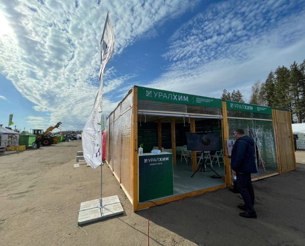 «УРАЛХИМ» презентовал агролабораторию на выставке «Агровятка – 2021»
