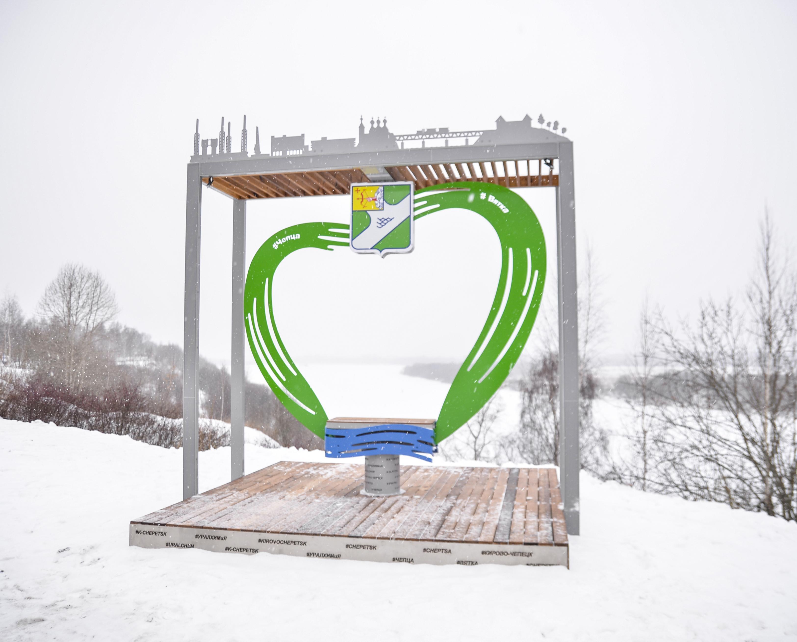 «Сердце города» появилось на набережной в Кирово-Чепецке в подарок от «УРАЛХИМа»