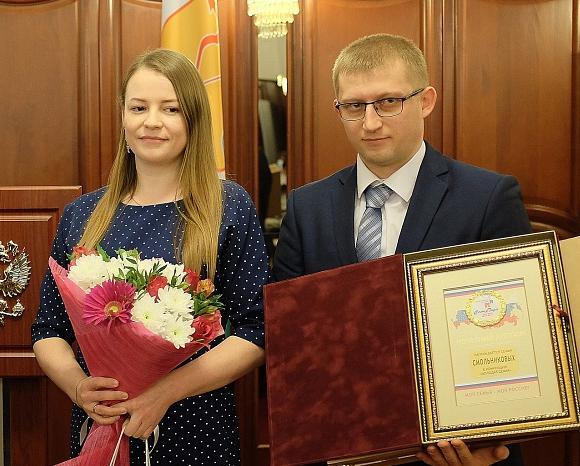 Пара из Кирово-Чепецка стала лучшей молодой семьей в регионе