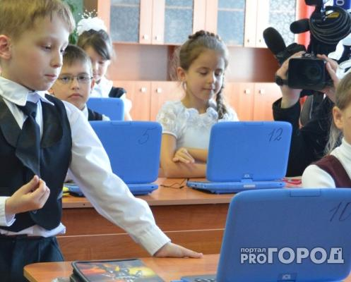 Изменились сроки приема детей в 1 класс в Кирово-Чепецке