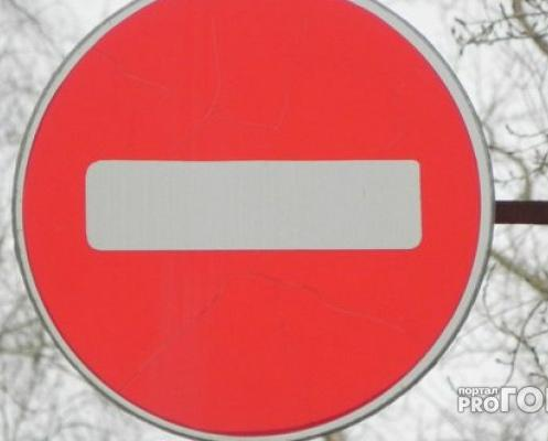 В Кирово-Чепецке введут временные ограничения движения транспорта