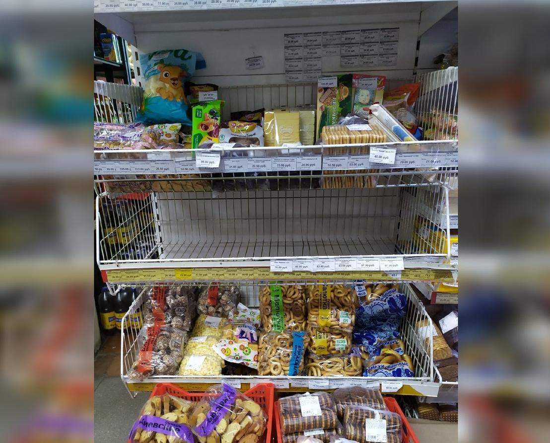 На заседании гордумы обсудили нехватку еды в Каринторфе