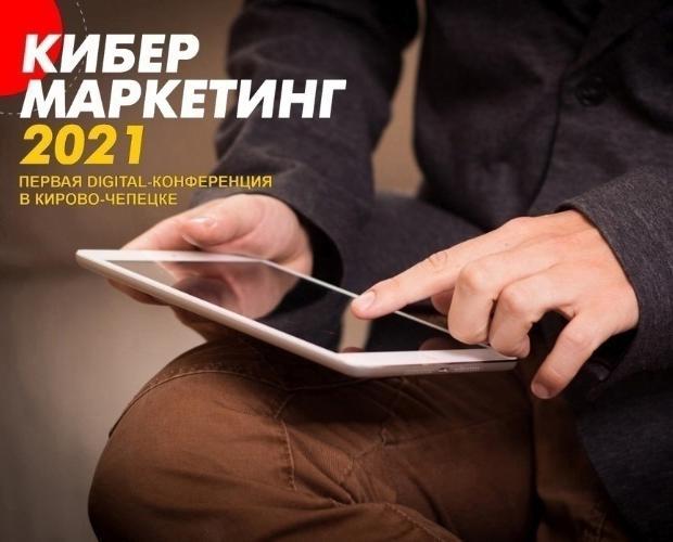 Про таргет, Tiktok игры «Вконтакте» и другие способы найти клиентов