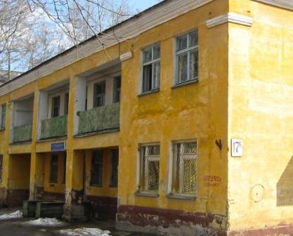 В Кирово-Чепецке продается экс-здание Дворца бракосочетания