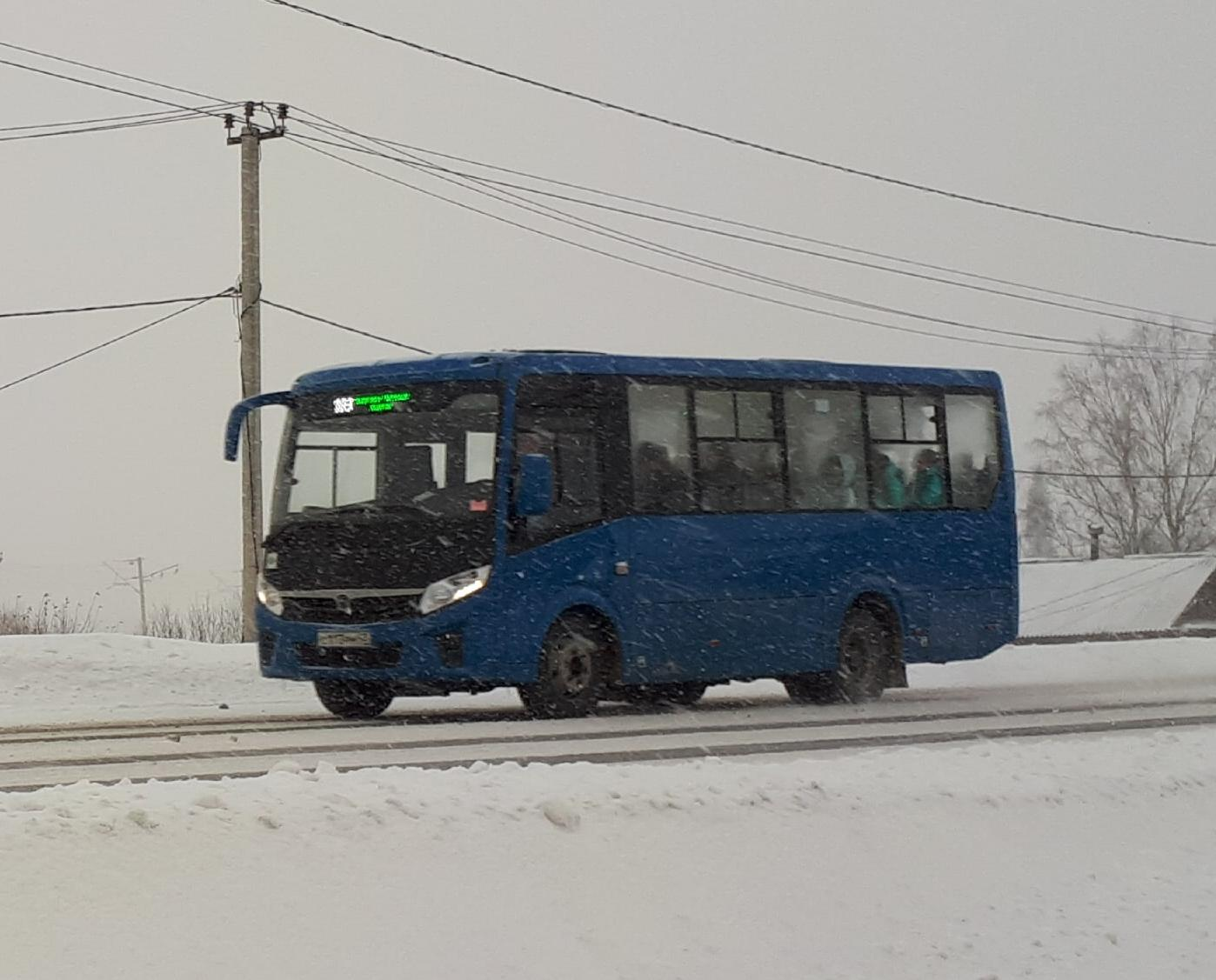 Экспресс из Кирово-Чепецка в Киров отменят на три дня