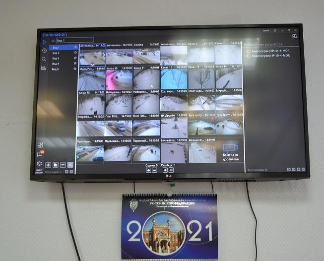 На проспекте Мира появились новые камеры наружного наблюдения