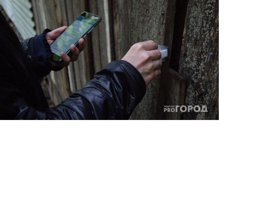 """Жителя Кирово-Чепецка осудили за """"закладки"""" в Каринторфе"""